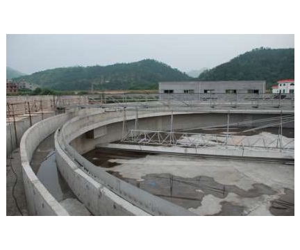 water treatment ghana